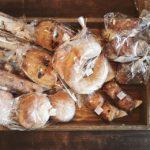 チクテベーカリーさんのパンが鎌倉で買えるなんて幸せです。おやつにスコーンいただきました。うまい! (Instagram)