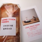 『LONG TRACK FOODS』CHEESE BREAD & SAKE TABLE
