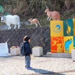 Kanazawa Zoo…