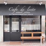横浜元町 Cafe de LENTO(カフェ・ド・レント)