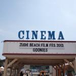 『逗子海岸映画祭 2013 CINEMA CARAVAN』へ