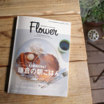 「世界は海でつながっている」ビーチカルチャーに触れたくなる『Flower 鎌倉の朝ごはん。』
