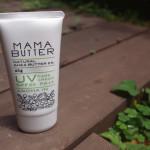 紫外線と虫除け対策が同時にできる日焼け止めクリーム『ママバター UVクリーム アロマイン』