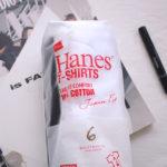 私服の制服化へ第一歩「Hanes(ヘインズ) パックTシャツ Japan fit」