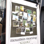 I LOVE KHAKI.『mountain morning』