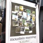 I LOVE KHAKI.『mountain morning』