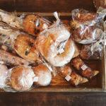 鎌倉案内・手紙舎鎌倉店でCICOUTE BAKERY(チクテベーカリー)のパンが買えました!