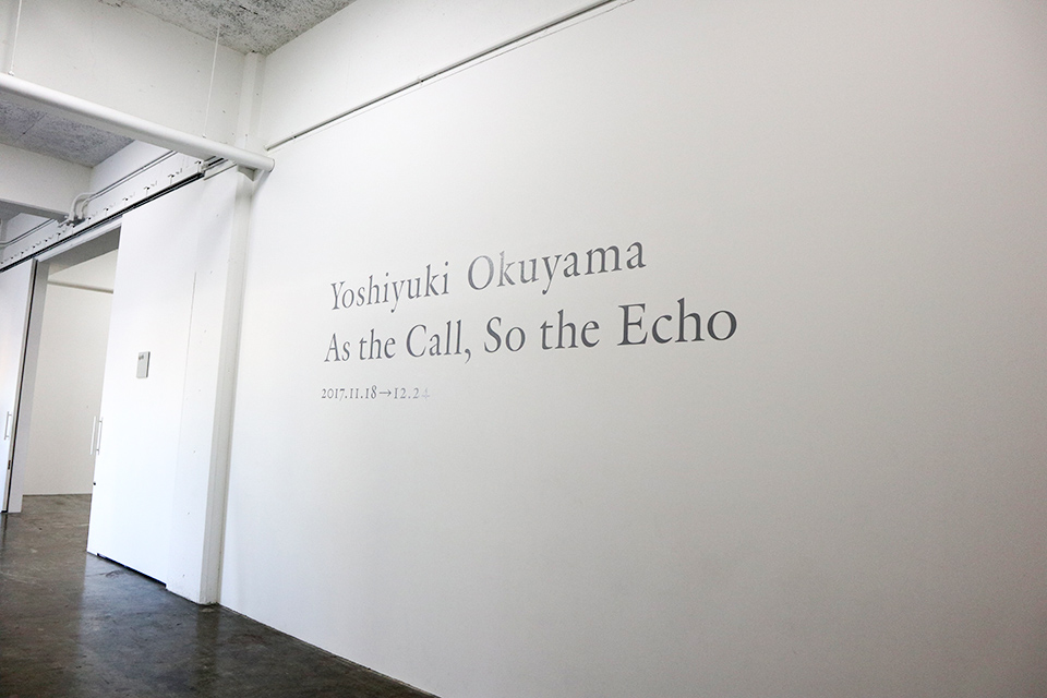 奥山由之写真展「As the Call, So the Echo」