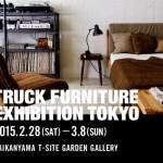 TRUCK FURNITURE EXHIBITION TOKYO @ 代官山T-SITE GARDEN GALLERY