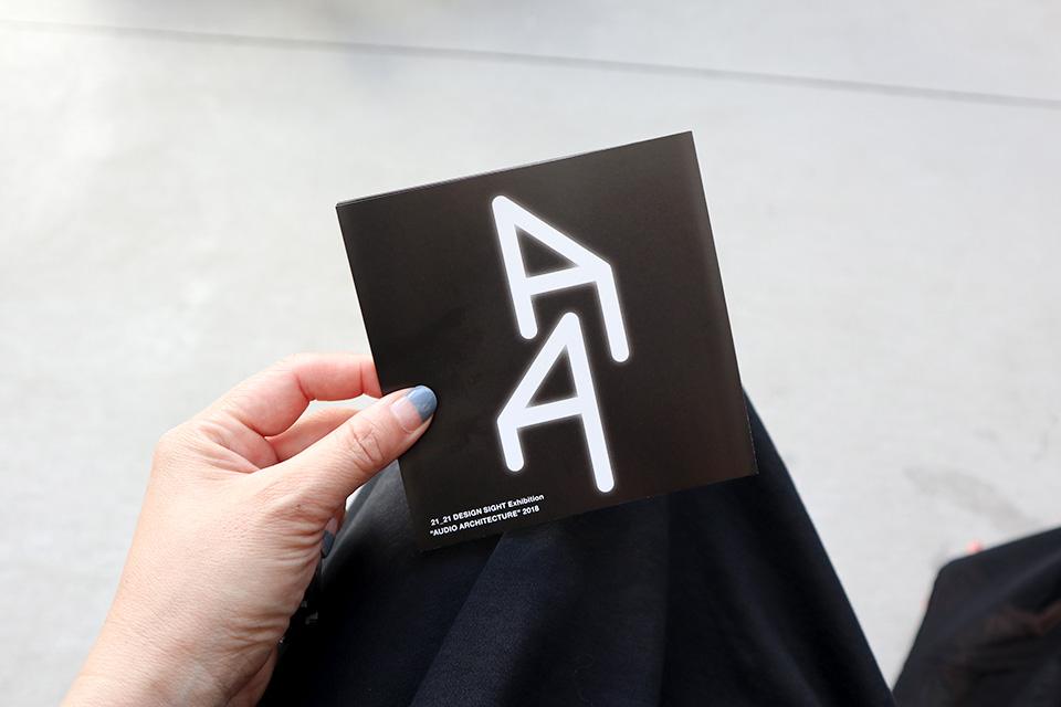 AUDIO ARCHITECTURE:音のアーキテクチャ展