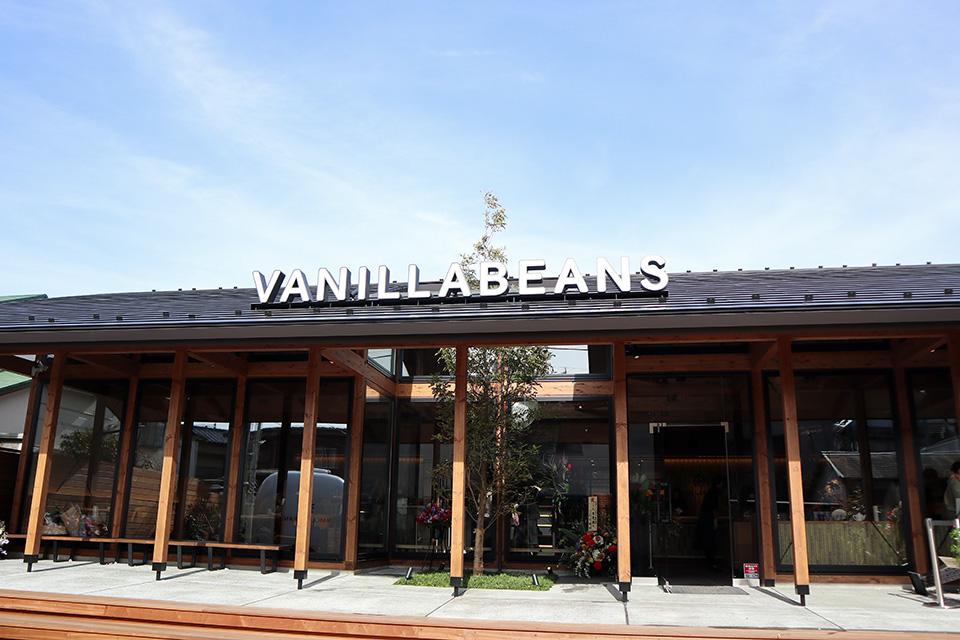 バニラビーンズ鎌倉店